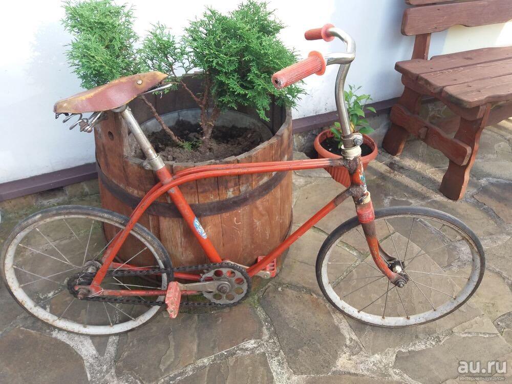 Велосипед нашего детства