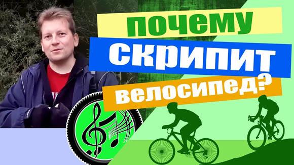 Луганск велопрокат