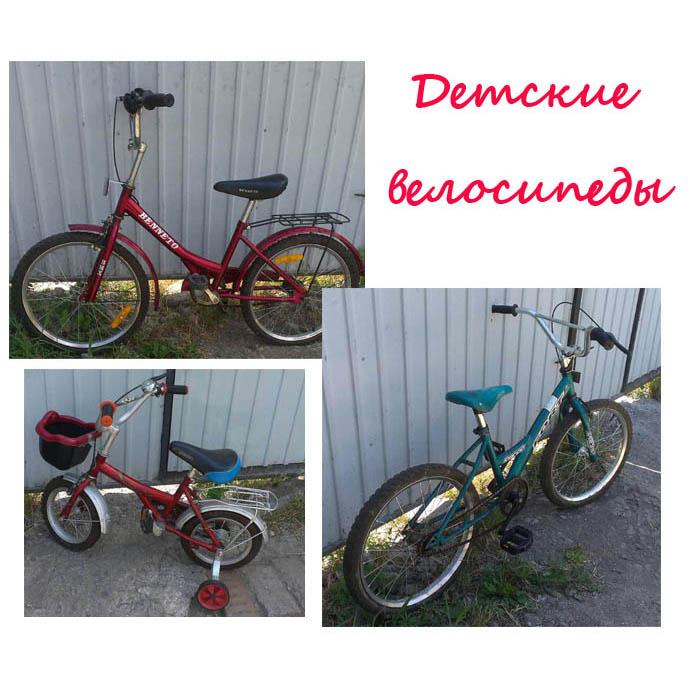 прокат детских велосипедов в Луганске