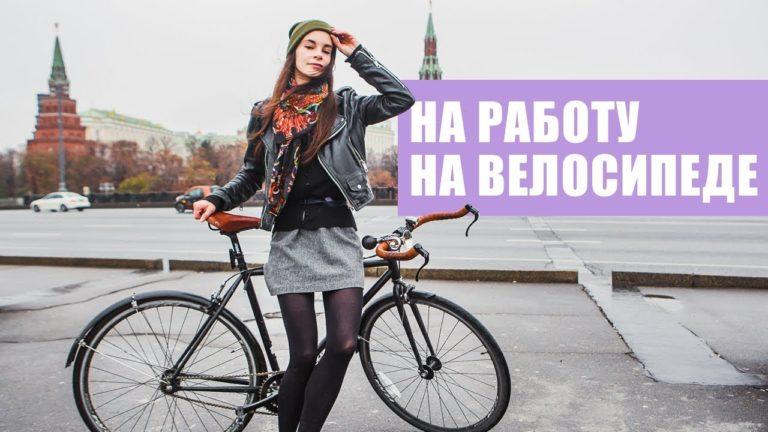 велопрокат Луганск
