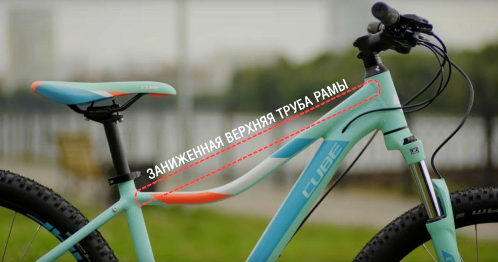 выбираем женский велосипед